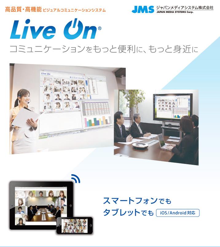 LiveOn